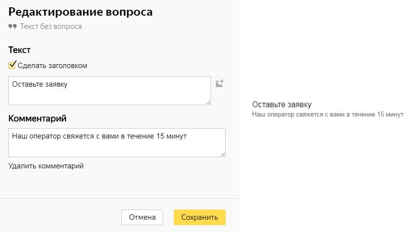 Как отправить форму респондентам - cправка - редакторы документов