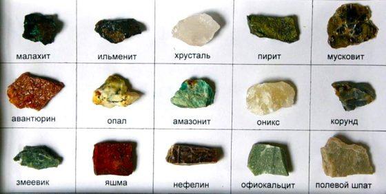 Общераспространенные полезные ископаемые: перечень, понятие, примеры, месторождения, использование :: businessman.ru