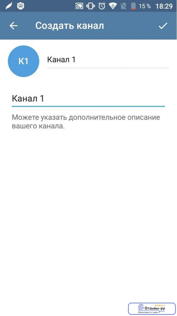 Скачать телеграмм для компьютера (пк) на русском бесплатно