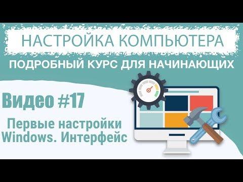 Графический интерфейс пользователя | microsoft вики | fandom
