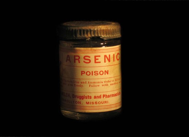 Рицин — викицитатник