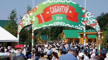 Сабантуй (праздник): описание и история