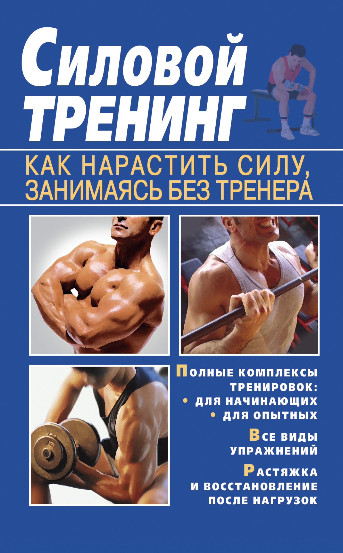 Профессиональный и любительский спорт. отличие профессионального спорта от любительского