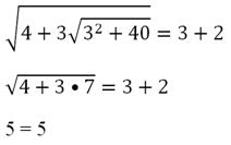 Что такое корень уравнения - обо всем