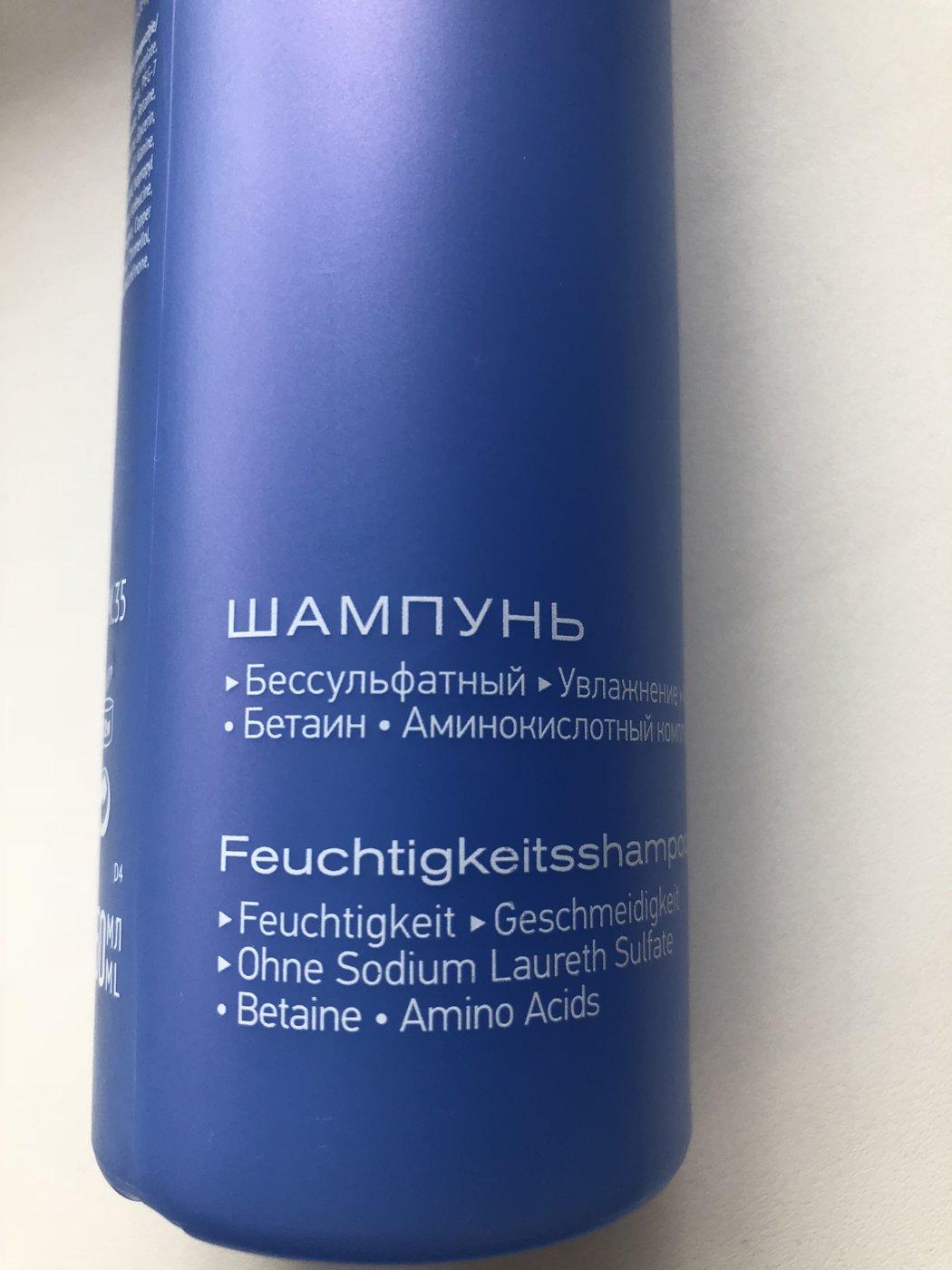 Безсульфатный шампунь: что это такое, список лучших, отзывы, сульфаты для волос, рейтинг, как понять аммониум лаурилсульфат