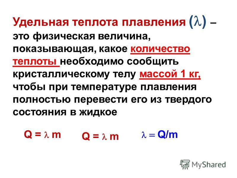Ii. молекулярная физика