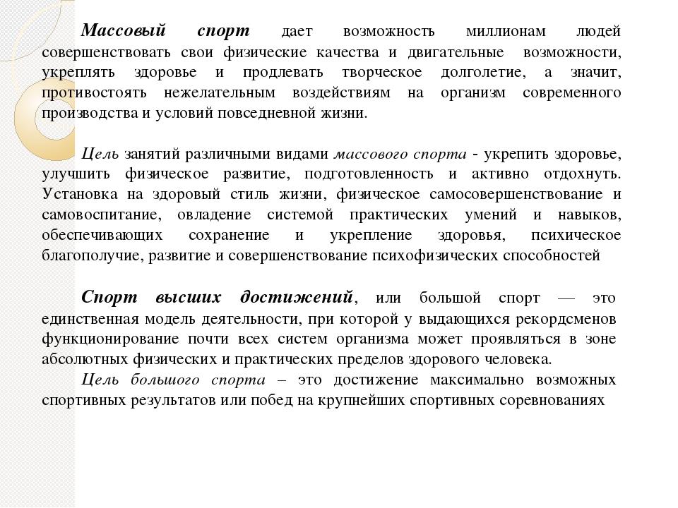 Александр легков стал амбассадором