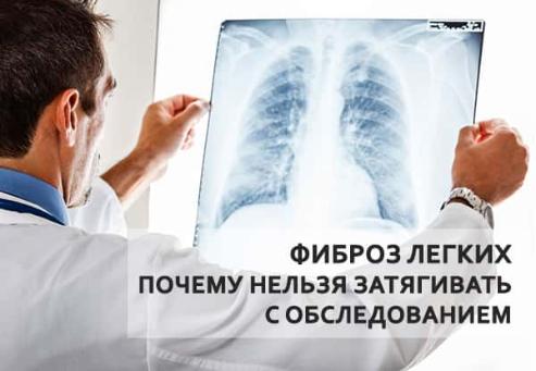 Развитие и опасность туберкуломы легкого
