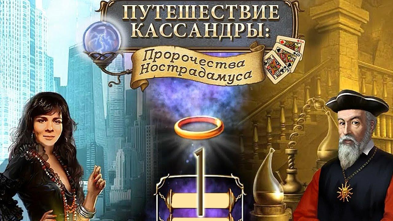 «kosandra» мияги: смысл песни, перевод припева, расшифровка текста