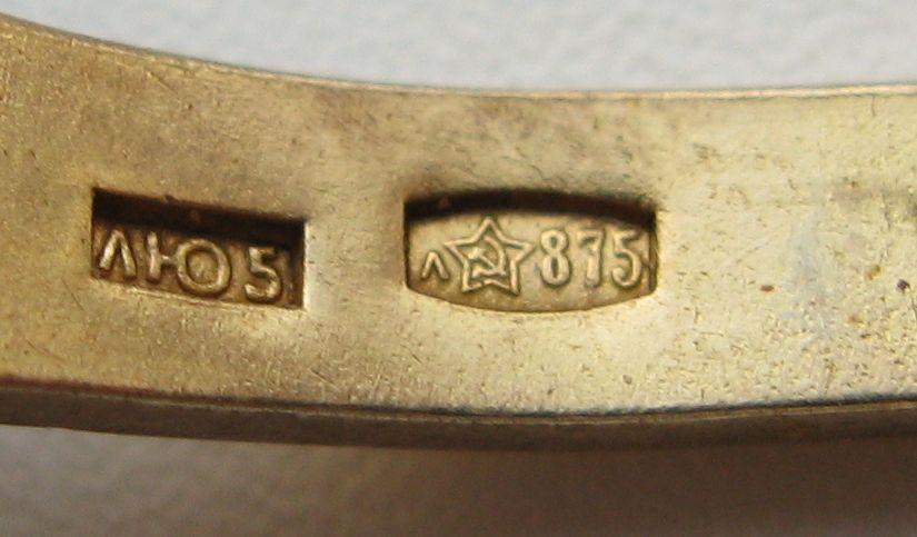 Все о золоте 583 пробы (клеймо со звездой): что это за сплав, качество и цена на сегодня