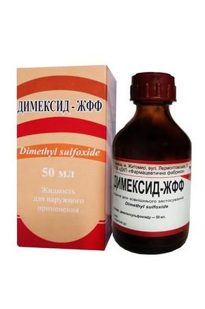 Описание средства диметилсульфоксид и инструкция к нему. димексид диметилсульфоксид инструкция по применению