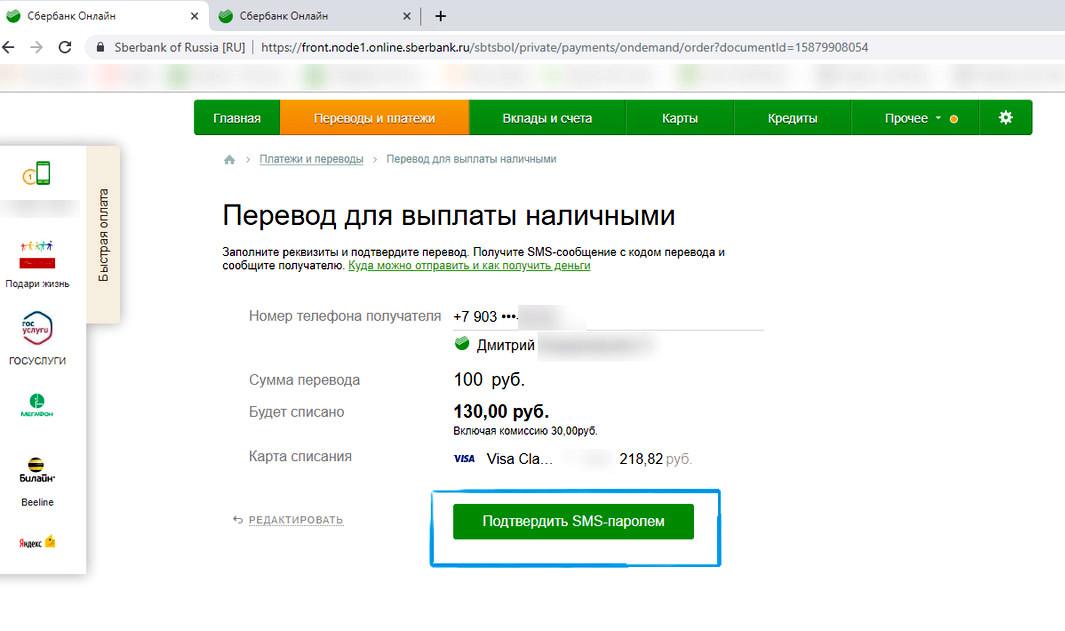 Новое пособие с 17 августа 2020 года по 7600 рублей от государства: что это за выплаты и кому положены