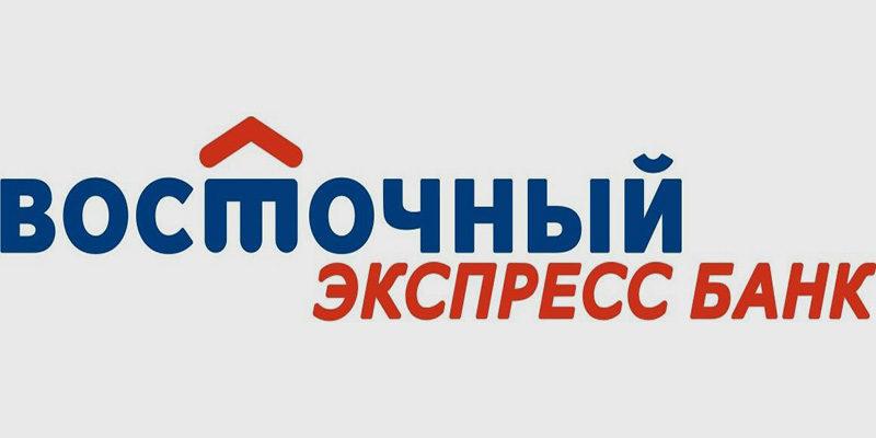 """Как правильно отказаться от потребительского кредита банка """"восточный экспресс"""": написать отказ"""