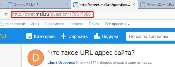 Url — википедия. что такое url