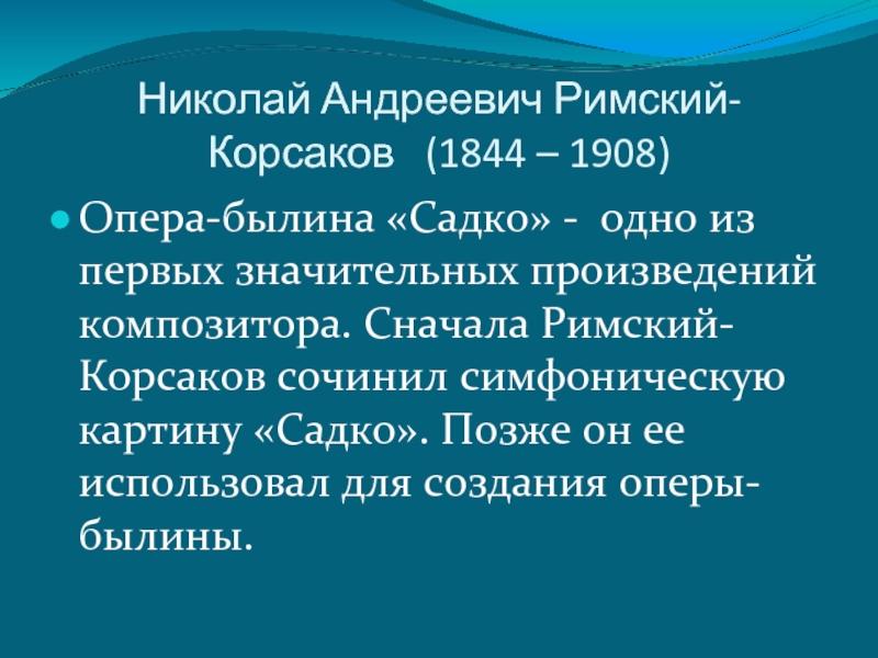 Симфоническая музыка — википедия. что такое симфоническая музыка