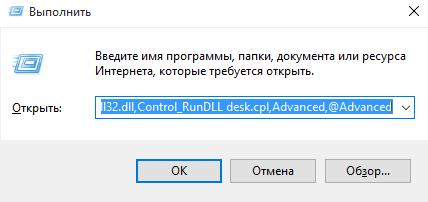 Rundll32.exe-4499c56e.pf — что это такое? как это можно исправить?