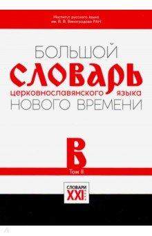 """Что такое """"лузер""""? значение, синонимы и толкование :: syl.ru"""