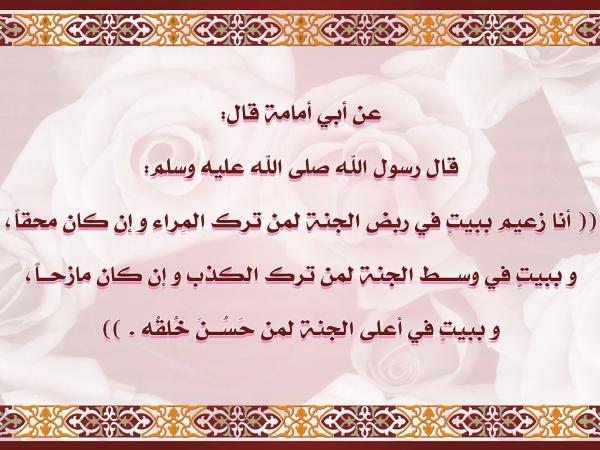 Хадисы аль кудси