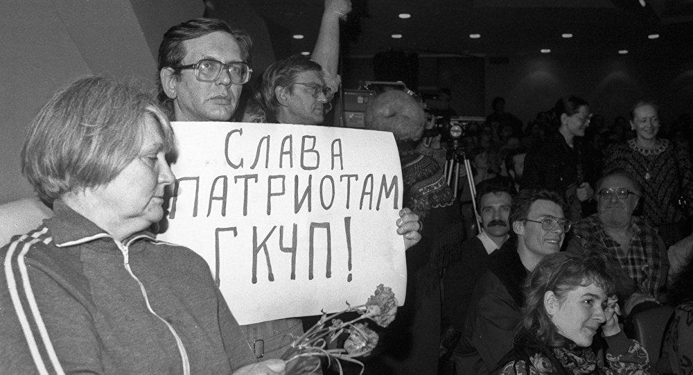 25 лет со дня попытки переворота в ссср: как это было и что стало с заговорщиками