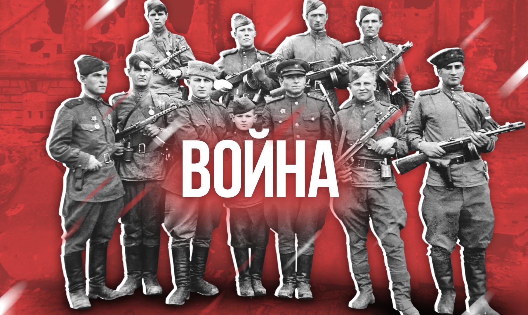 Отечественная война 1812 года | русская история вики | fandom