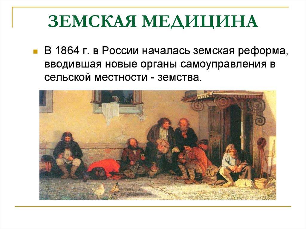Журнал «социум» №(26-27). 1993 год