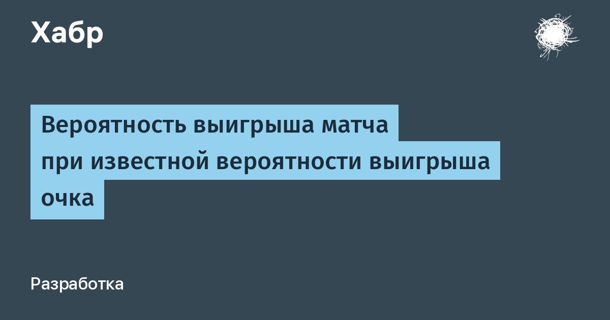Значение слова «очко» в 10 онлайн словарях даль, ожегов, ефремова и др. - glosum.ru