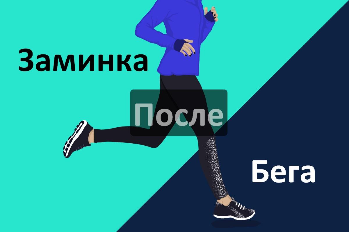 Разминка перед тренировкой — sportfito — сайт о спорте и здоровом образе жизни