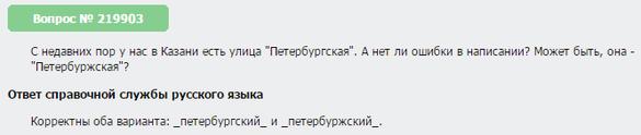 Анализ цитирования — википедия. что такое анализ цитирования