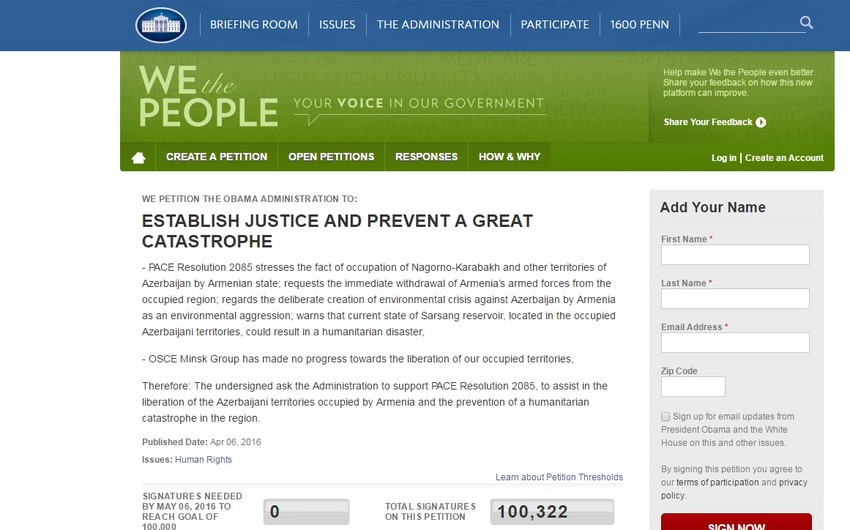 Петиция — это диалог народа и представителей власти
