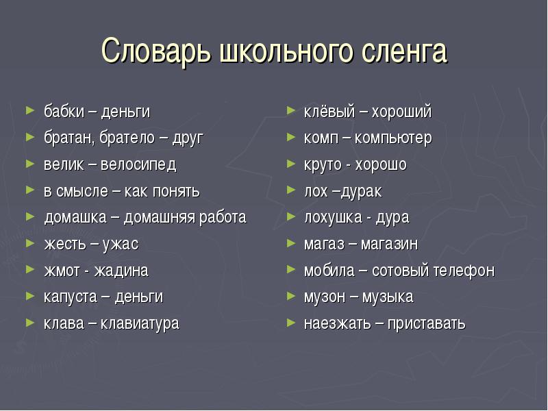 Ауф: что значит ауфф на молодежном сленге, текст песни нурминского