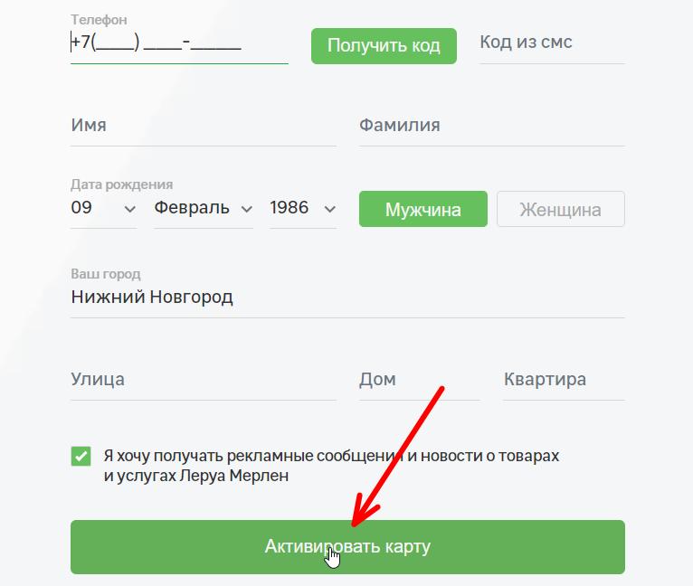 Ag-vmeste.ru не работает сегодня только у меня? статус ag-vmeste.ru - текущие проблемы и сбои сайта 2020