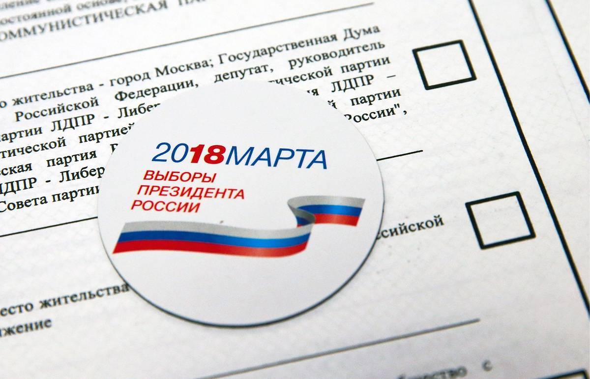Семь дней на ногах. что рассказали членам избирательных комиссий об их работе на голосовании по поправкам