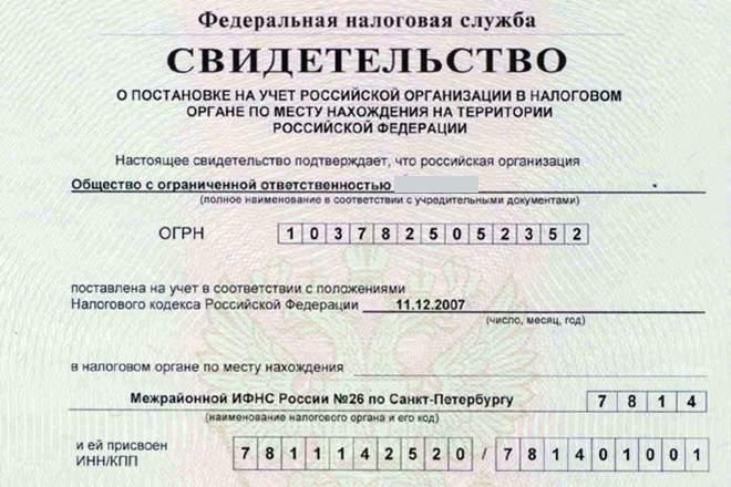 Идентификационный банковский код – что это и для чего нужен