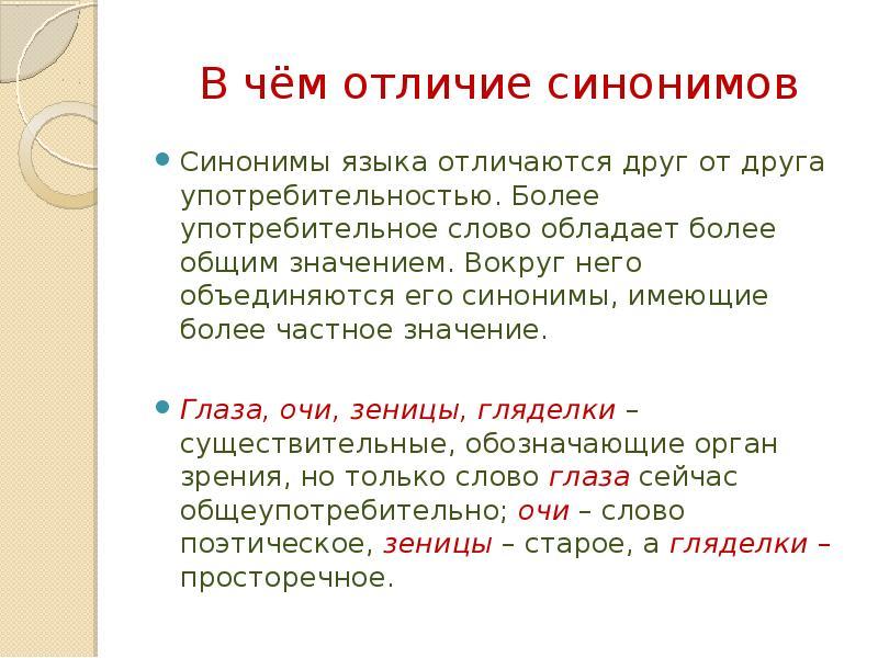 Что такое user agent (пользовательский агент) браузера? - zawindows.ru