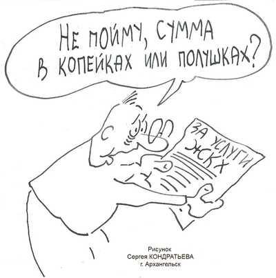 Коммунальная квартира - это что такое? особенности, правила проживания и права собственников :: businessman.ru
