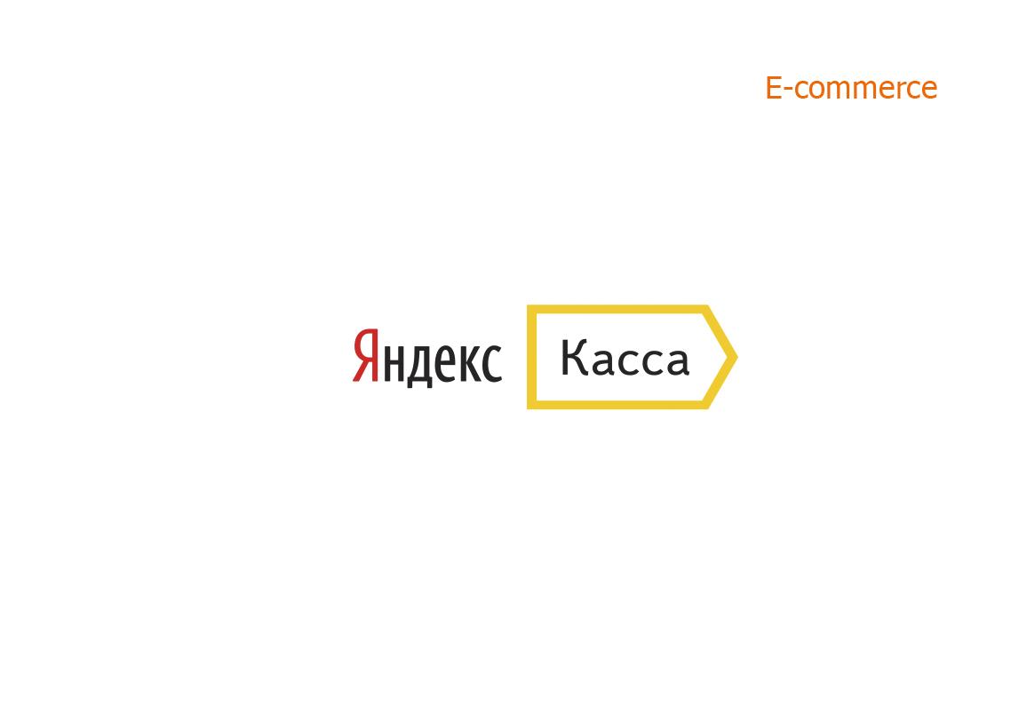 «яндекс.касса», «робокасса», и др. агрегаторы платежей: куда идти стартапу или малому бизнесу, чтобы работать легально? / хабр