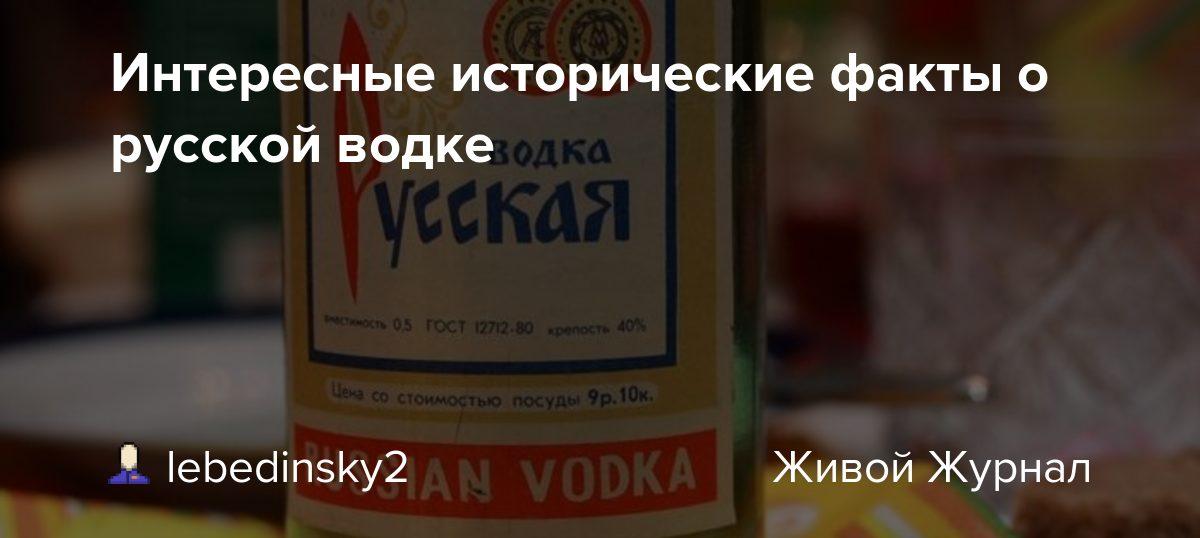 Значение слова «штоф» в 10 онлайн словарях даль, ожегов, ефремова и др. - glosum.ru