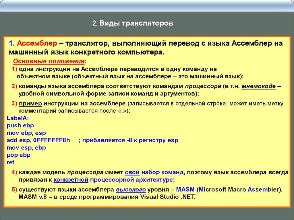 Онлайн-словари и переводчики - краткий обзор