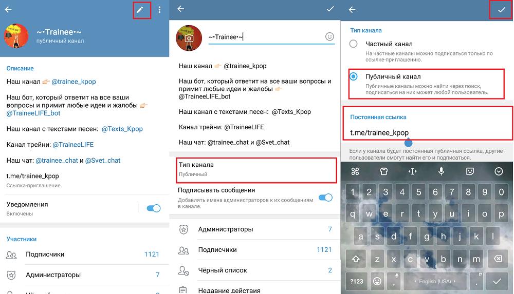 Что такое телеграмм канал: правила использования и особенности