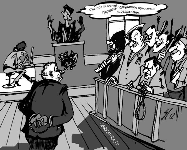 История и понятие карикатуры: что такое классическая и современня карикатура?