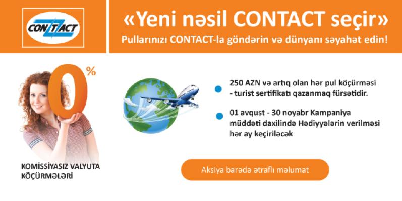 Денежные переводы контакт — как отправить и получить перевод contact | bankstoday