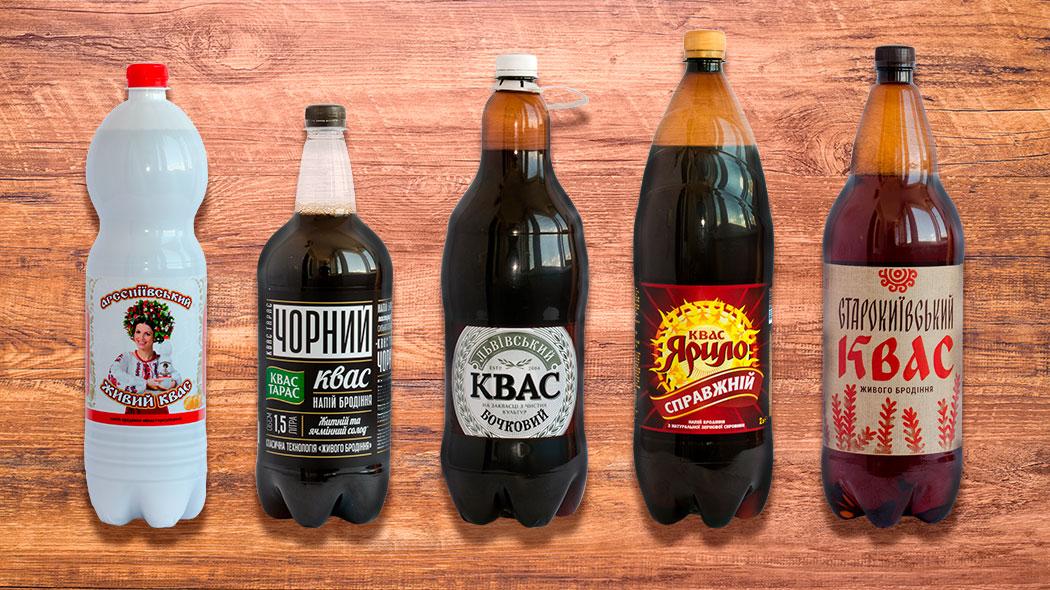 Квас - национальный русский напиток