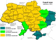 На украине назвали настоящую причину отказа нато и ес принимать киев | новости
