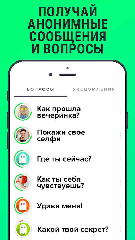 Heat, dry, fan, cool, high, low, feeling, swing: перевод на русский для кондиционера