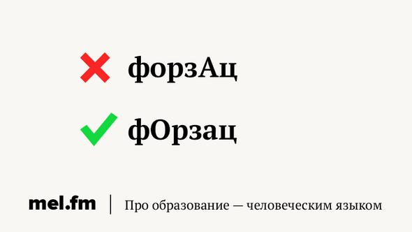 Профессионализмы: примеры и их значение   klevo.net