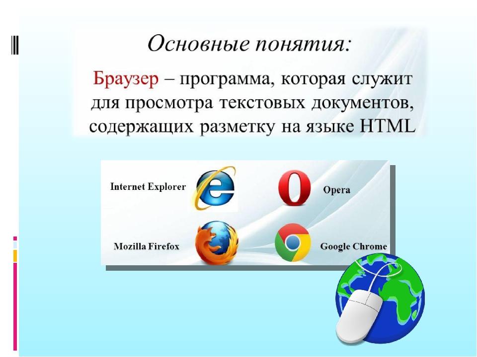 Для чего нужен сайт: основные причины создать его
