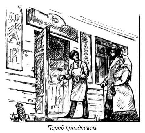 История становления русской лапты как национального вида спорта. лапта в амурской области