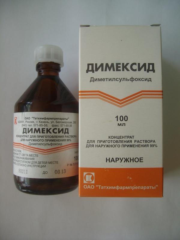 Диметилсульфоксид — википедия. что такое диметилсульфоксид