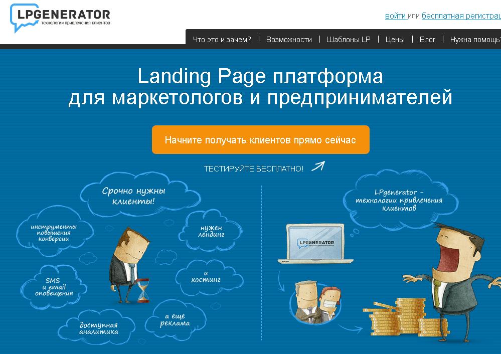 Из чего состоит структура landing page и как написать продающий заголовок / блог компании bloxy / хабр