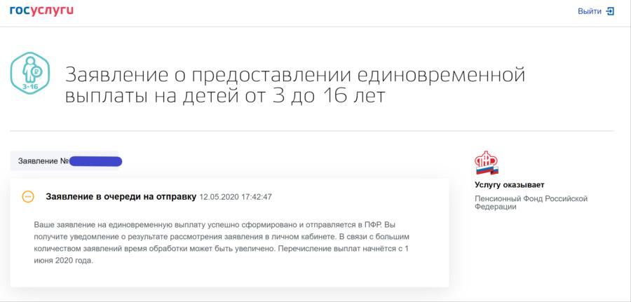 """Ооо мкк """"положительное решение"""",  иркутск (oгрн 1163850079755, инн 3812058271, кпп 381201001) —  реквизиты,  контакты,  рейтинг"""